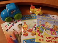 Отдается в дар Игрушки для детей