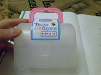Отдается в дар Пластиковый сундучок для хранения