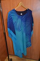 Отдается в дар Нарядная блуза большого размера