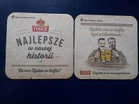 Отдается в дар Польские бирдекели