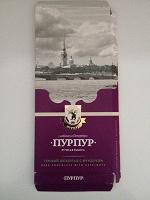 Отдается в дар Обертка от шоколада ручной работы