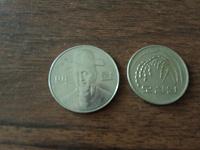 Отдается в дар Корейские монеты.