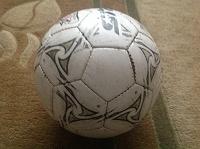 Отдается в дар Мяч