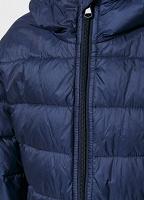 Отдается в дар Зимний пуховик для мальчика (Kiko) на рост 158 см