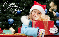 Отдается в дар Новогодний подарок для ребёнка — 900 дар!