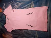 Отдается в дар Розовое платье, р. S