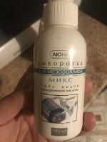 Отдается в дар Микс сыворотка для мезороллера