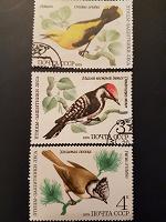 Отдается в дар Марки птицы СССР