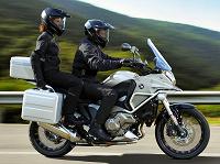 Отдается в дар Поездка на мотоцикле adventure