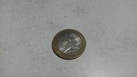 Отдается в дар Монета 60 лет Победы и Универсиада эмблема