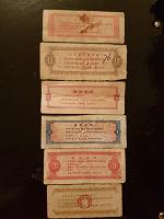 Отдается в дар Китай бумажные деньги/банкноты/купон на продукты питания