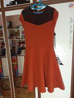 Отдается в дар платье новое 40-42
