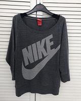 Отдается в дар Кофта Nike, размер S