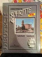 Отдается в дар Учебник по немецкому Deutsch. Schritte 4. Lehrbuch. Lesebuch