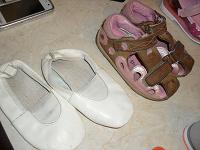 Отдается в дар сандали 23