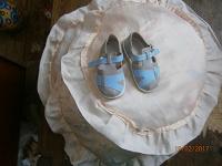 Отдается в дар Новые кожаные туфельки для Малыша!