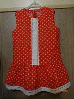 Отдается в дар Детское платье и юбка