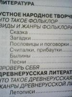 Отдается в дар Справочник.