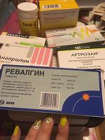 Отдается в дар Лекарства 2