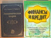 книги художественные, учебники и литература для общего развития