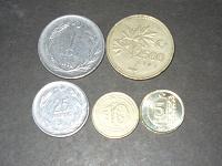 Отдается в дар Монетки Турции