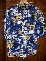 Отдается в дар Гавайская рубаха