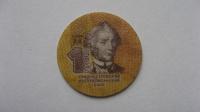 Отдается в дар Монета Приднестровья пластиковая.