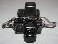 Отдается в дар Фотоаппарат Zenit ET