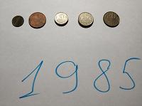 Отдается в дар Монеты 1985