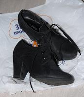 Отдается в дар Туфли Ronzo 39,5 размер