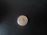 Отдается в дар 1 злотый Польша 1994