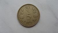Отдается в дар Монета Индии 5 рупий 2015 г.