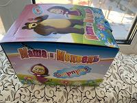 Отдается в дар Яйца пластиковые с игрушкой