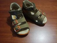 Отдается в дар Детские сандали р-р 22