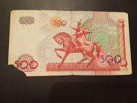 Отдается в дар Купюра Узбекистан