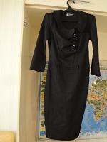 Отдается в дар необычное черное платье 44 р-ра