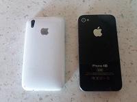 Отдается в дар Китайские айфоны