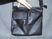 Отдается в дар Мужская сумка