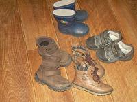 Отдается в дар Обувь для мальчика 25-26 размер