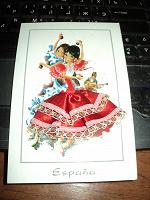 Отдается в дар открытка Еspana