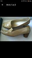Отдается в дар Туфли женские