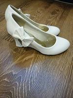Отдается в дар Свадебные туфельки