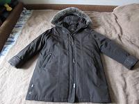 Отдается в дар Зимняя женская куртка р 48-50