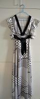 Отдается в дар Очаровательное платье — сорочка, 40 рос.