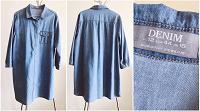Отдается в дар Джинсовое платье Dorothy Perkins и джинсы Levi's
