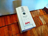 Отдается в дар Бесперебойник APC Back-UPC CS 500