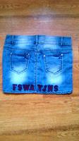 Отдается в дар юбка джинсовая классная — 44 размер