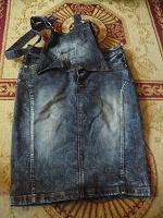 Отдается в дар Джинсовая юбка-комбинезон