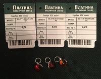 Отдается в дар Подвески