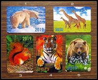 Отдается в дар Календарики — 2019. Мир фауны